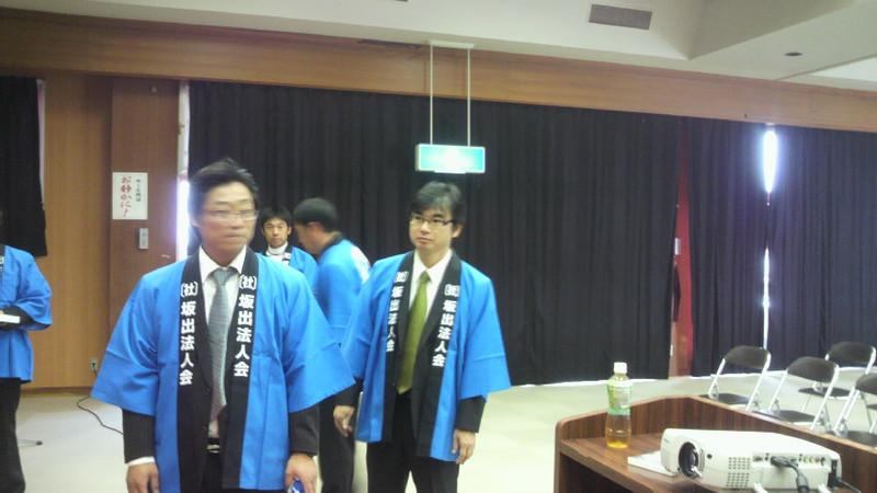 坂出法人会綾南支部「税制セミナー」